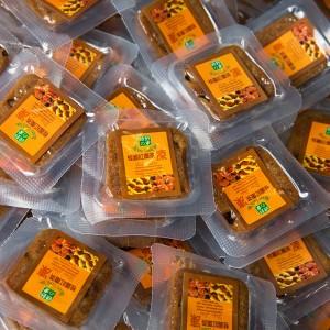 7037桂圓紅棗茶磚$16