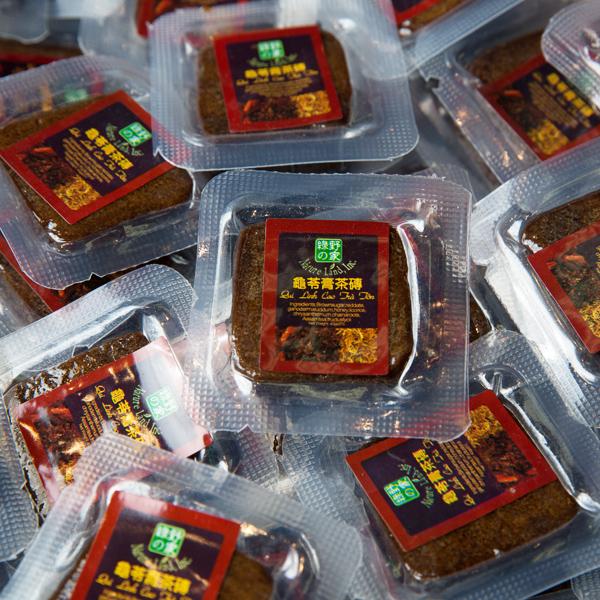 7050 龜苓膏茶磚 Assam Black Tea Jelly
