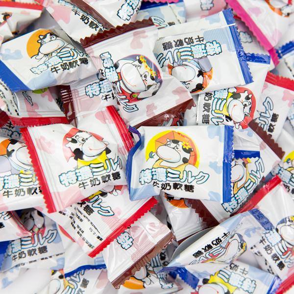 5021 综合牛乳糖 Mix FlavorMilk Candy-Kẹo sữa nhiều vị