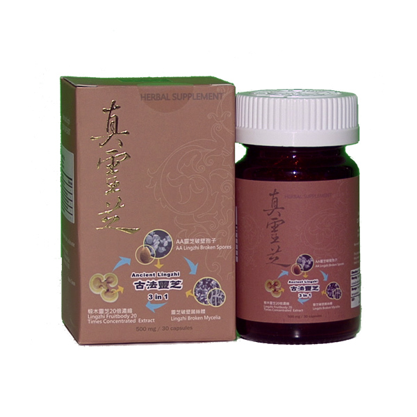 7093 真靈芝 Lingzhi Herbal Supplement