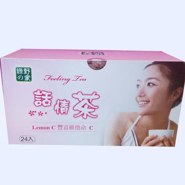 7051 話情茶 Feeling Tea
